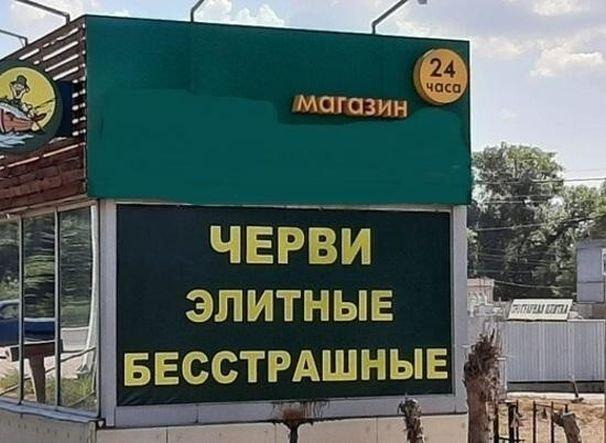 """Немного """"произведений"""" от гениев маркетинга"""