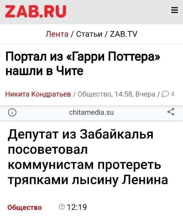 Забавные и смешные заголовки из СМИ
