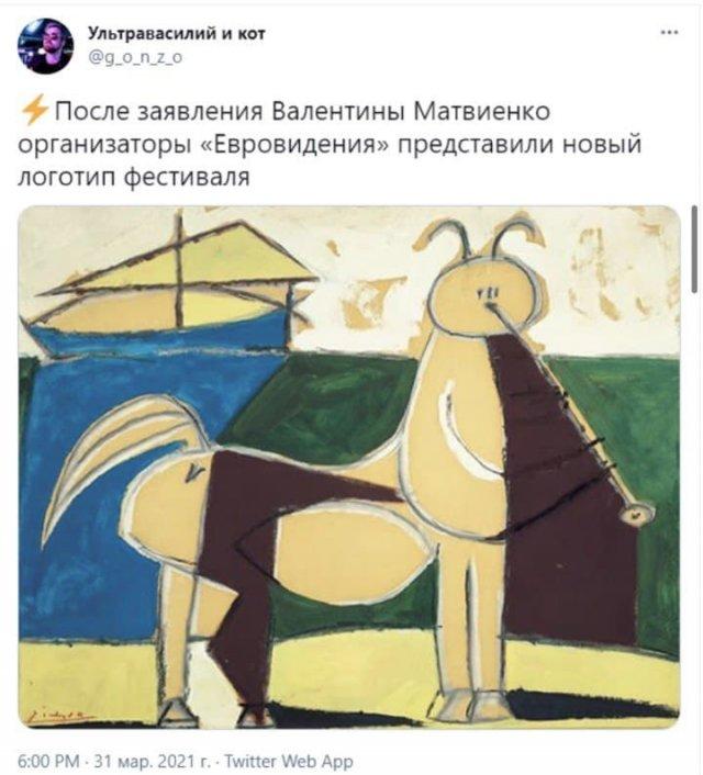 """Валентина Матвиенко, назвавшая песню Манижи """"бредом"""" и """"кони-люди"""" удивила пользователей Сети: мемы"""