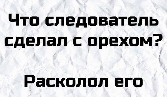 """""""Недостойные"""" шутки и приколы от пользователей сети"""