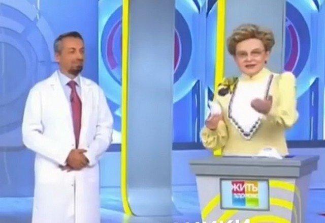 """Роспотребнадзор проверит Елену Малышеву, которая заявила: """"Маска от вируса вас не спасет"""""""