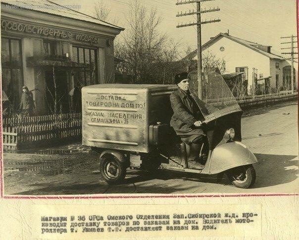 Как выглядела доставка разных товаров в СССР
