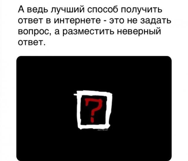 Вопросы, на которые не найти ответы в школе