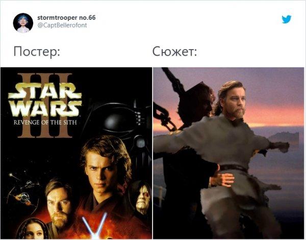 Звёздные войны. Эпизод III: Месть ситхов (2005)