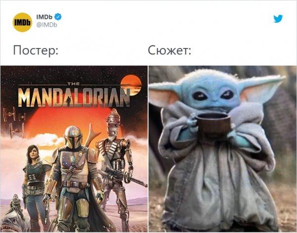 Мандалорец (2019-…)