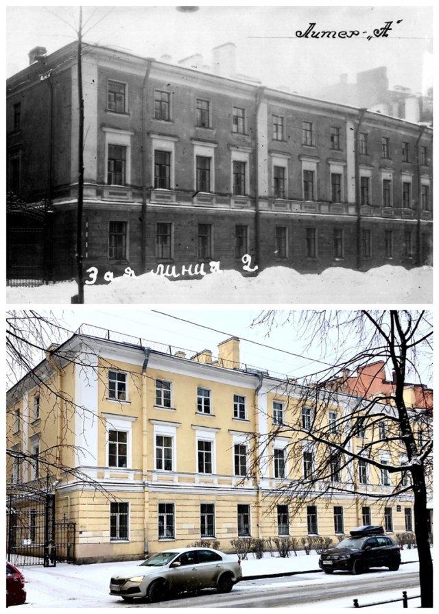Академия Художеств1958 и 2021 год.