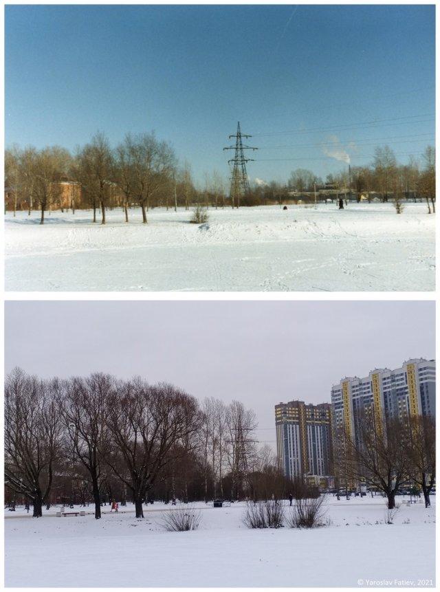 Парк Интернационалистов19.02.1997 и 19.02.2021