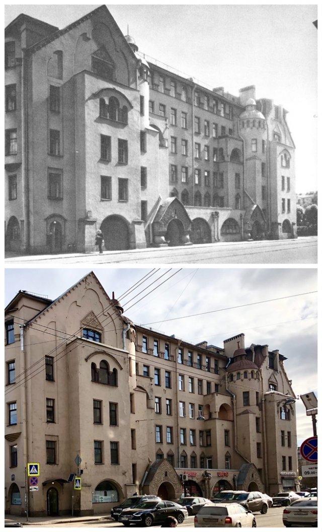 Доходный дом архитектора А. Л. Лишневского (Чкаловский 31, Всеволода Вишневского 10,Плуталова 2). 1976 и 2021 год.