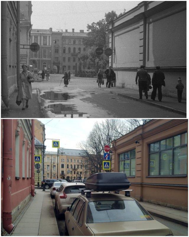 Переулок Радищева1980-е годы и 2021 год