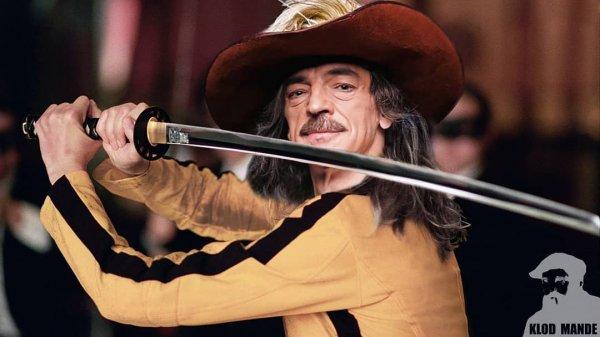«Три мушкетёра» и «Убить Билла»