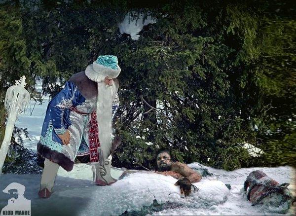«Морозко» + «Выживший»