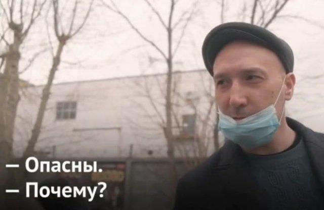 Россияне про опасность вышек связи 5G