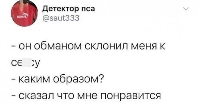 """Шутки на """"пикантную"""" тему"""