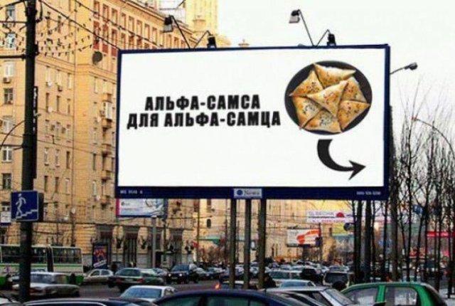 Смешная реклама и немного гениального маркетинга