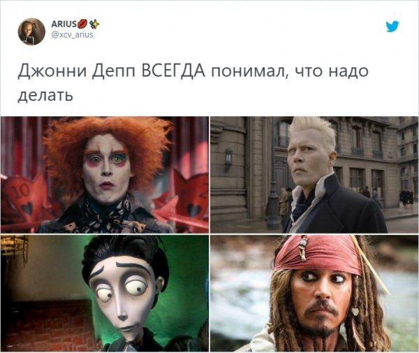 Джонни Депп