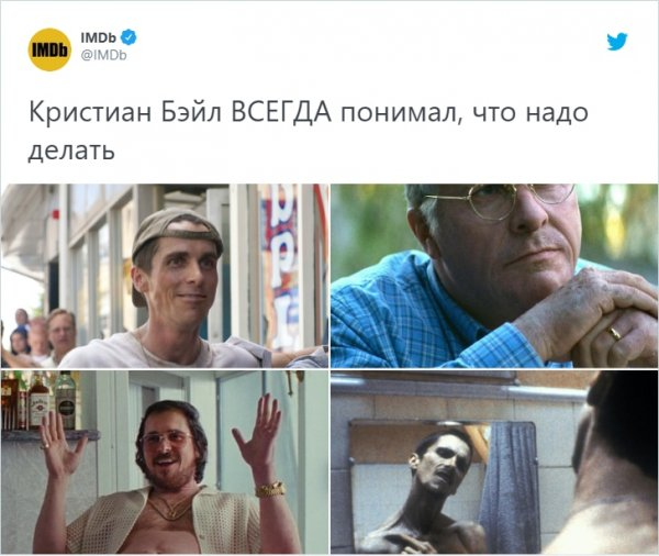 Кристиан Бэйл