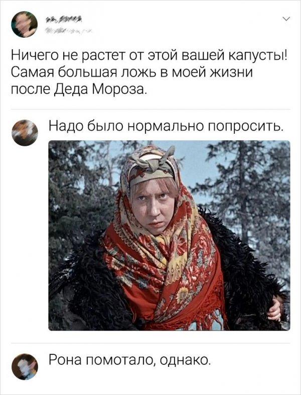 комментарий про деда мороза