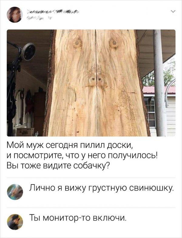комментарий про доски