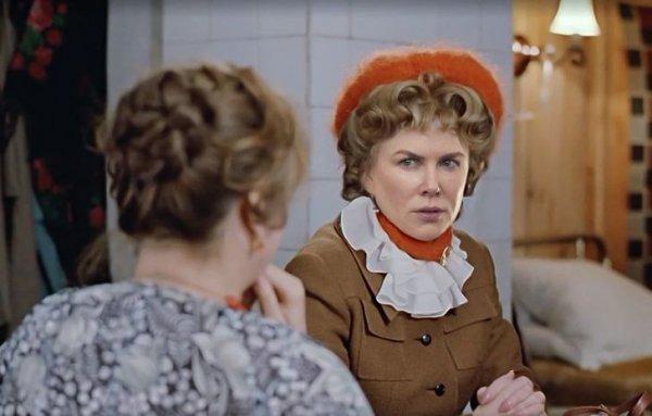 Николь Кидман — Раиса Захаровна («Любовь и голуби»)