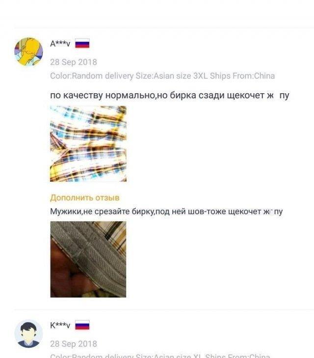 Смешные отзывы о товарах в Интернете