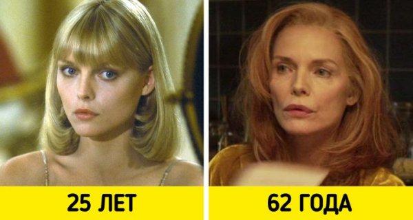 Мишель Пфайффер — «Лицо со шрамом» (1983) и «Уйти не прощаясь» (2020)