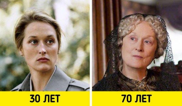 Мерил Стрип — «Крамер против Крамера» (1979) и «Маленькие женщины» (2019)