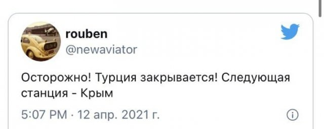 Реакция пользователей социальных сетей на закрытие авиасообщения с Турцией