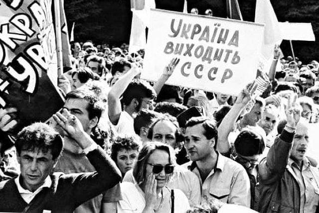 Демонстрация в поддержку Независимости Украины, Киев, 1991 год.