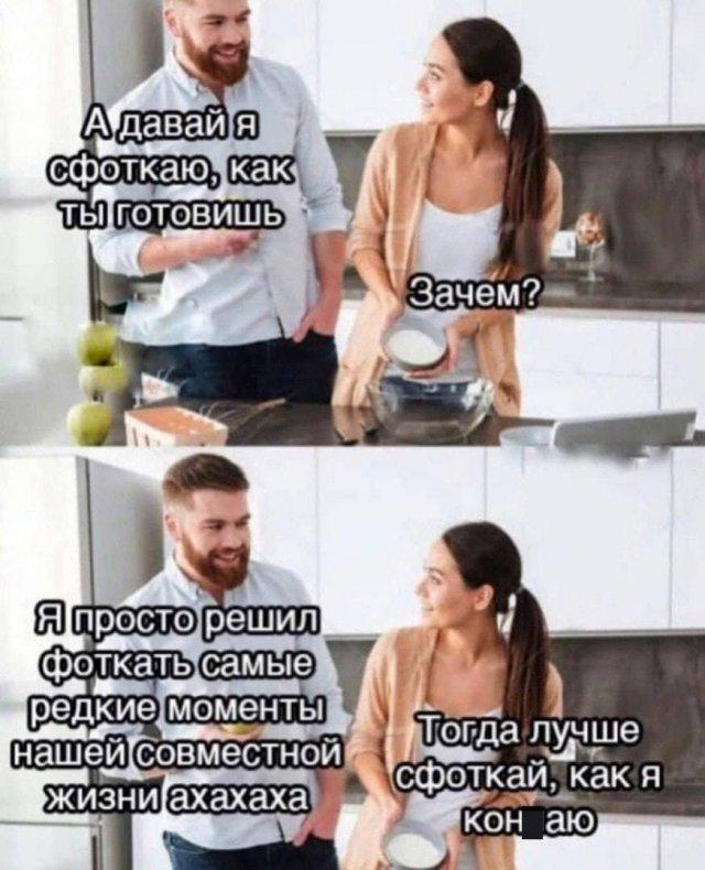 """Мемы и шутки на """"щекотливую"""" тему"""