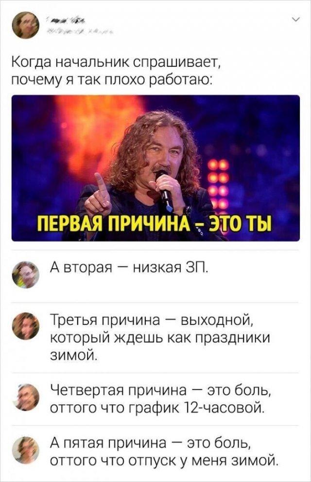 комментарий про песню