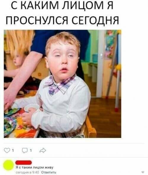 комментарий про лицо