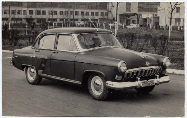 На Всемирной выставке в Брюсселе-1958 «Волга» была признана лучшим автомобилем на континенте, после чего её стали покупать в 75 странах.