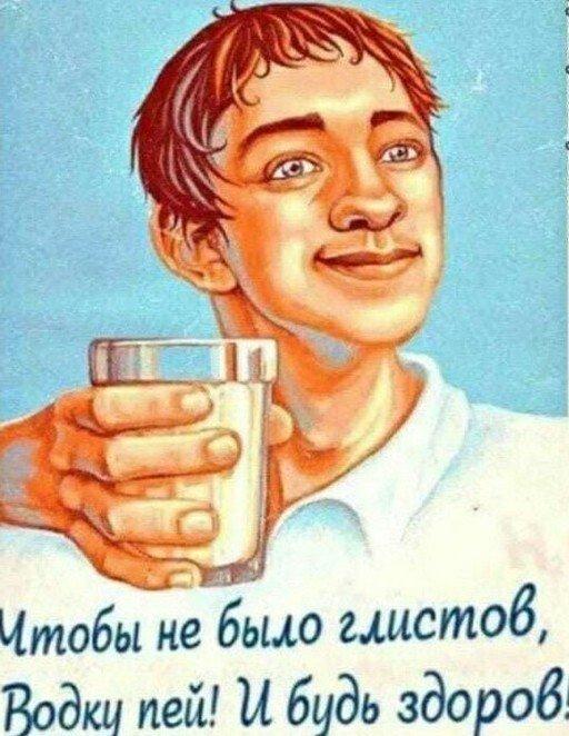 Шутки от пользователей социальных сетей про алкоголь