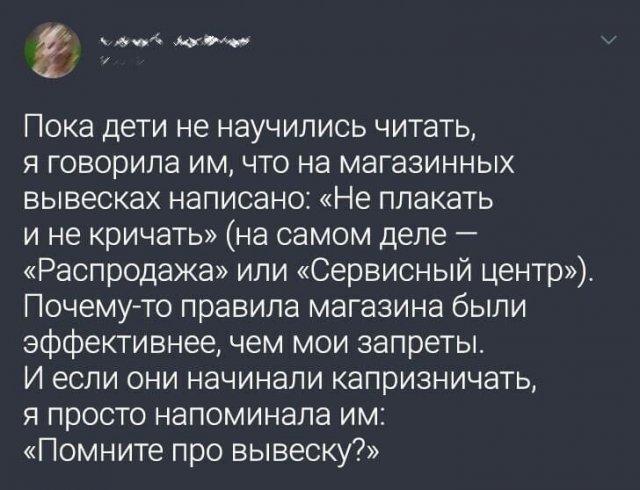 """""""Полезные"""" и смешные советы"""