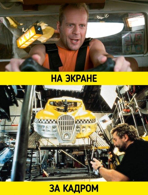 В «Пятом элементе» (1997) во время съемок сцены с летающим такси Брюс Уиллис находился на этой подвижной платформе