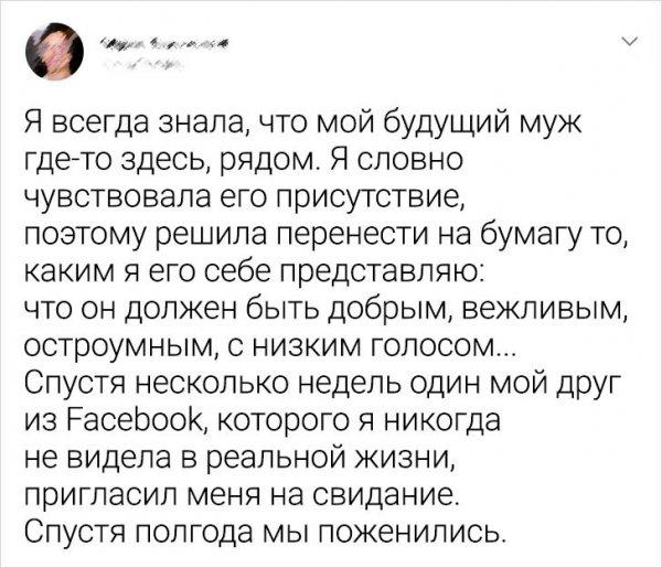 твит про facebook