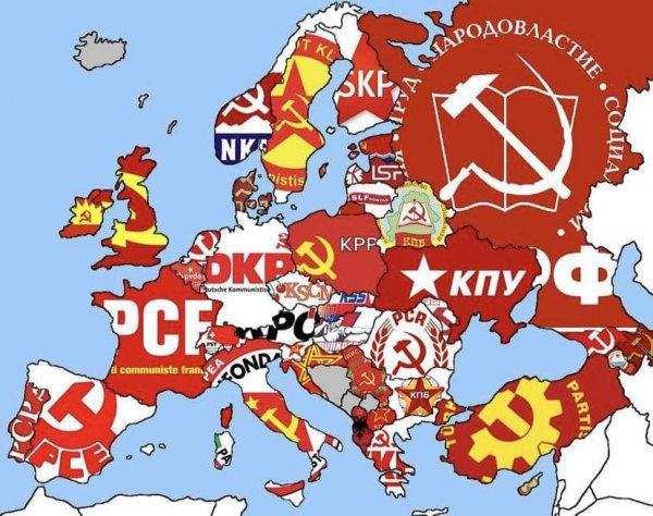 Коммунистические партии стран Европы