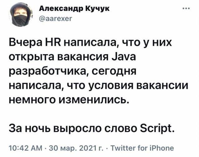 Программисты шутят о своей работе