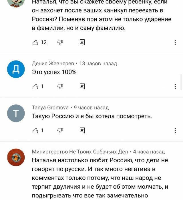 Наталья Водянова сняла гламурный фильм о России, но пользователи не оценили ее порыва