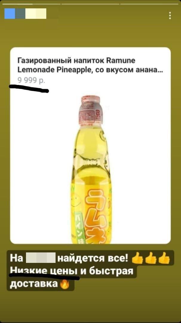 Очень странные идеи маркетологов