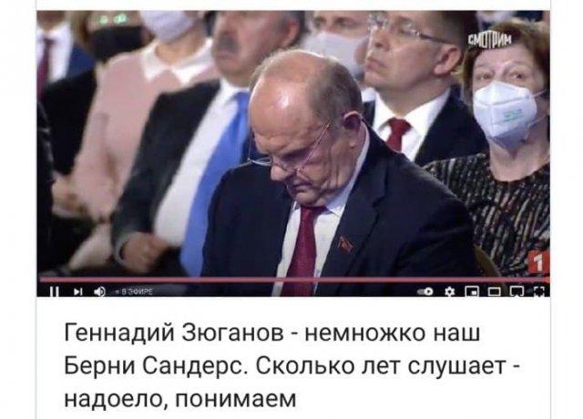 Шутки и мемы про послание Владимира Путина Федеральному собранию