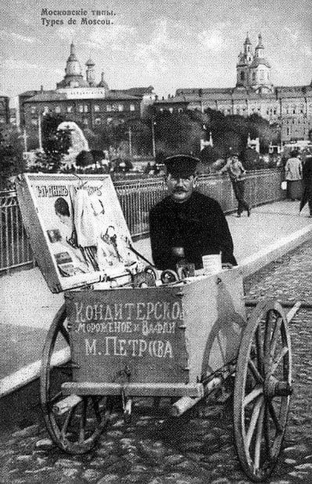 Продавец мороженого, 1900 г.