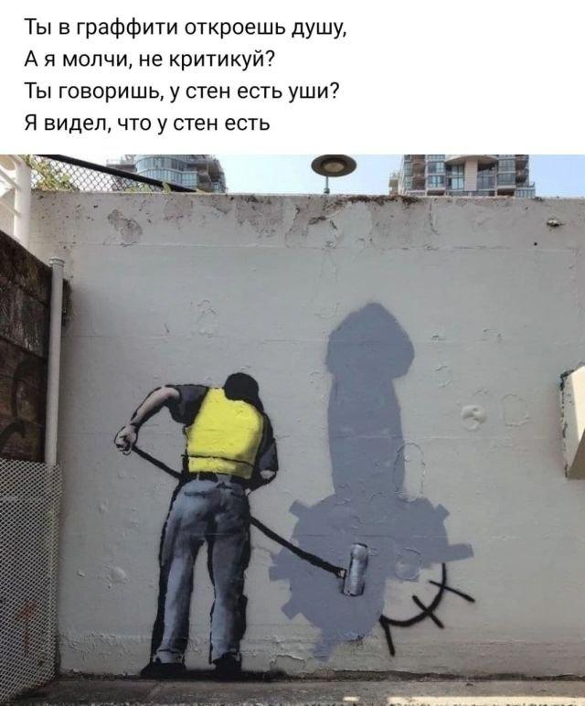 стих про стены