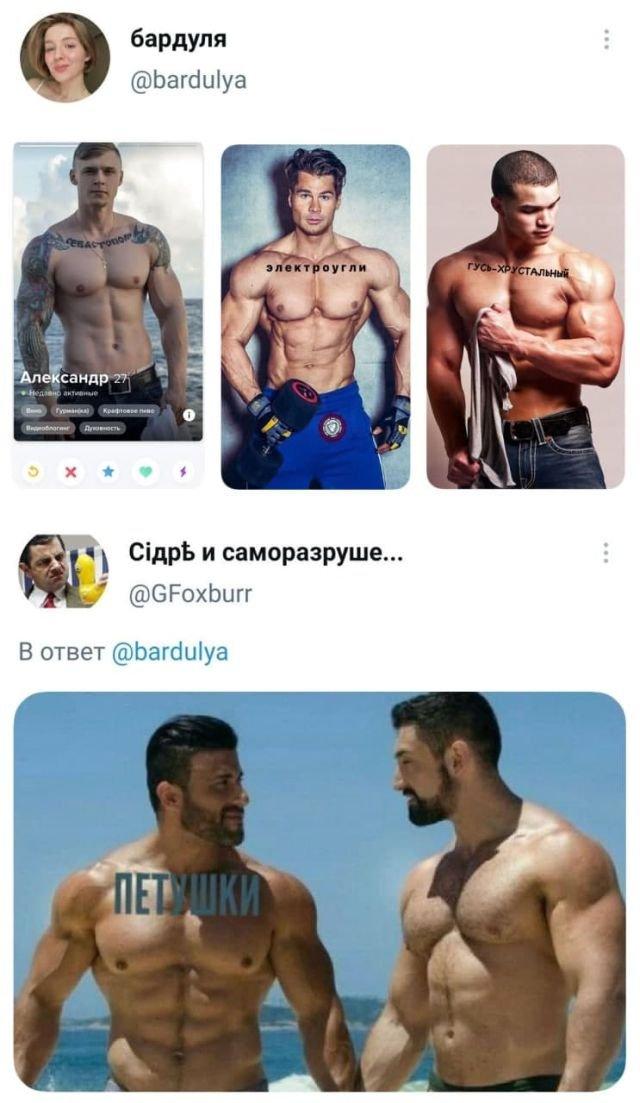 твит про севастополь