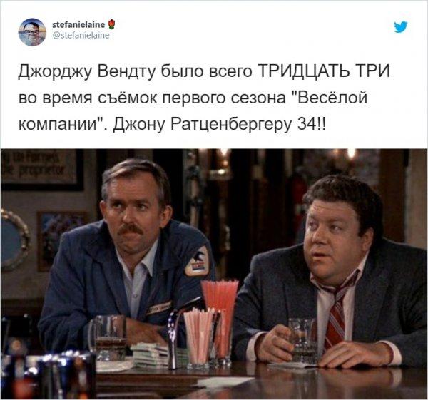Актёры Джордж Вендт и Джон Ратценбергер