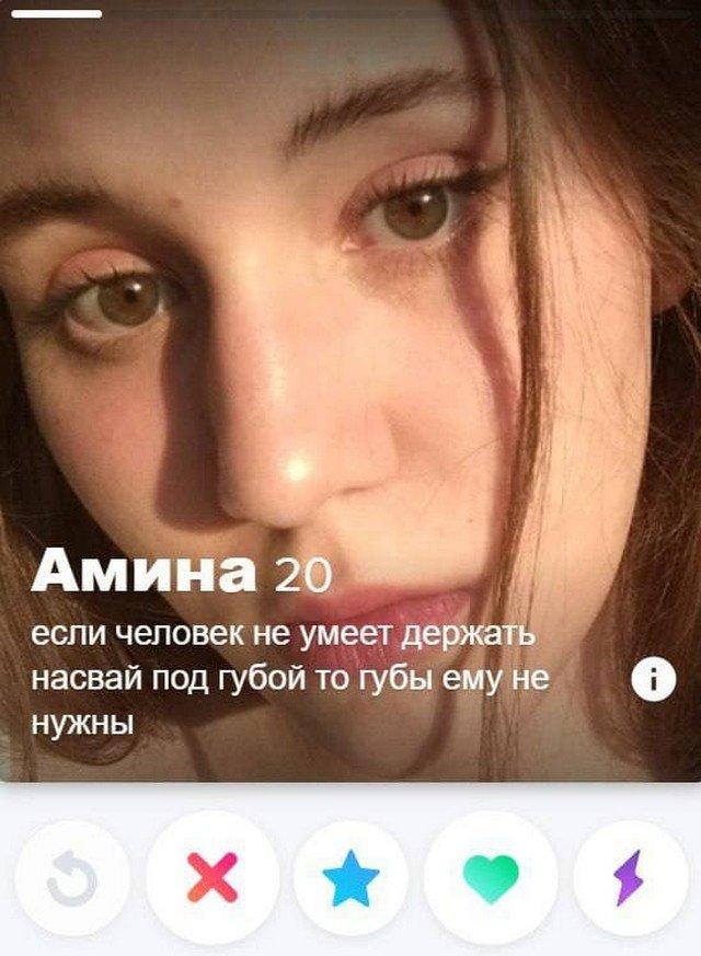 Амина из Tinder про куриный помет
