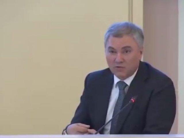 Вячеслав Володин обвинил в появлении коронавируса США