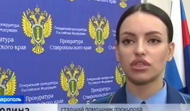Какие кадры работают прокуратуре Ставропольского края