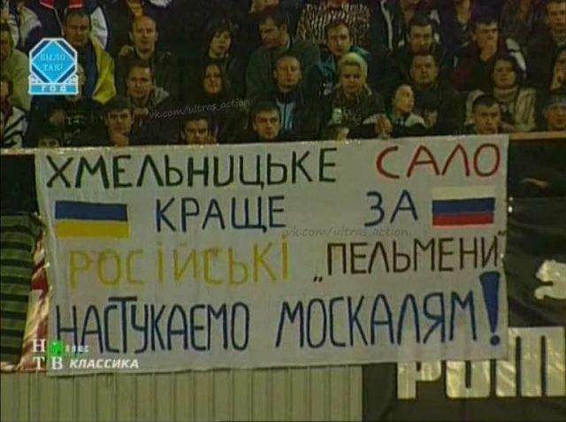 Киев, Олимпийский стадион. 5 сентября 1998 года.