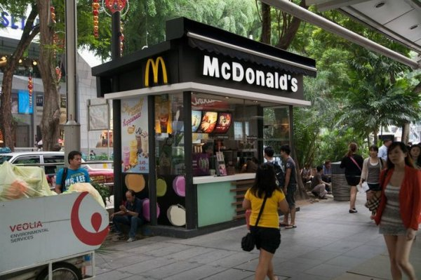 Пожалуй, самый крошечный McDonald's